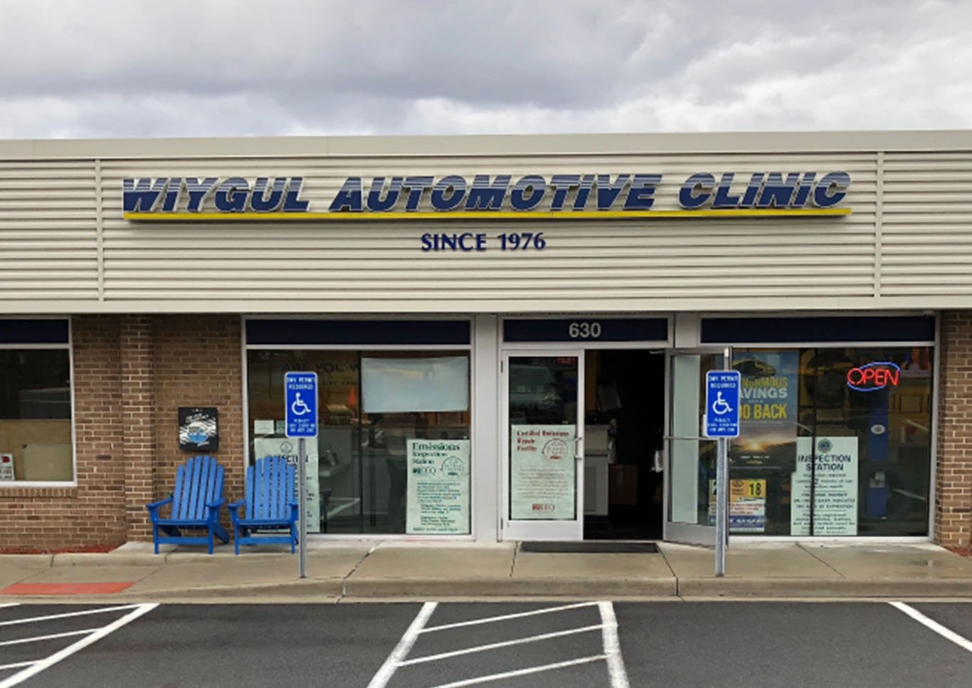 Wiygul Automotive Clinic's storefront before the tune-up.